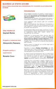 """Gaynet Roma partecipa a """"Diritti in transito"""" con la mostra """"Quando lo stato uccide"""""""